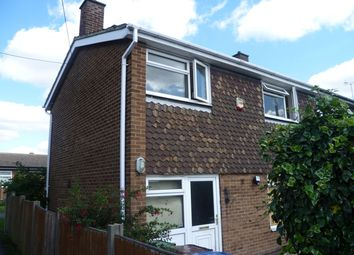 Thumbnail 2 bed end terrace house for sale in Eaton Court, Mansfield