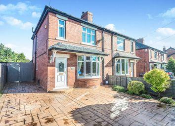 3 bed semi-detached house for sale in Leeds Road, Kippax, Leeds LS25