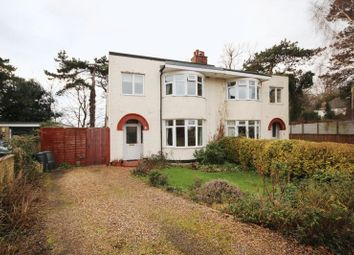 Thumbnail 3 bedroom semi-detached house for sale in Fernhill, Norwich