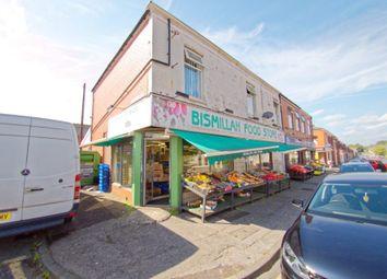Thumbnail Retail premises for sale in St. Pauls Road, Preston