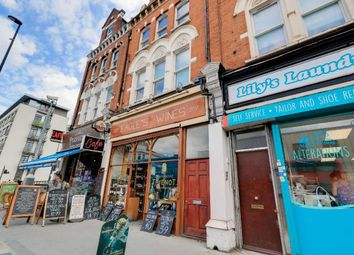 Thumbnail Retail premises to let in Lavender Hill, London