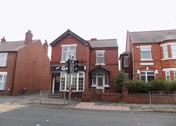 Thumbnail 3 bed detached house for sale in Gornal, Dudley, West Midlands