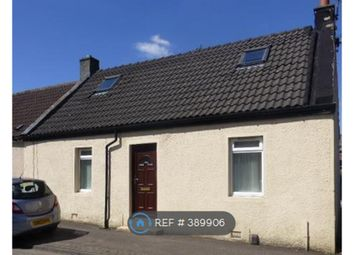 Thumbnail 2 bed terraced house to rent in Baronhill, Cumbernauld, Glasgow