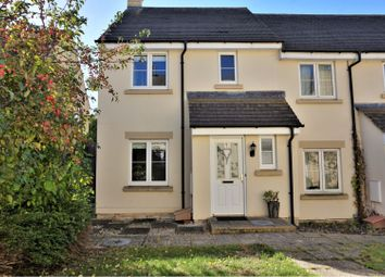 Thumbnail 3 bed end terrace house for sale in Park View Court, Witney