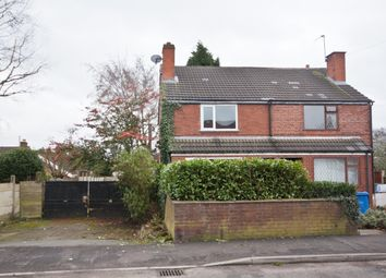 Thumbnail 2 bed semi-detached house for sale in Queen Street, Burntwood