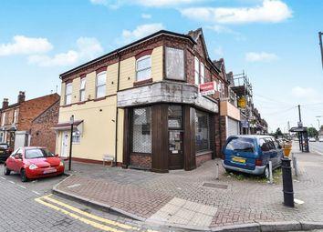 Thumbnail Commercial property for sale in Aston Lane, Handsworth, Birmingham