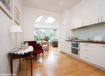 Thumbnail Property to rent in Fergus Road, Islington, London