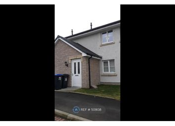Thumbnail 1 bed flat to rent in Skene View, Westhill