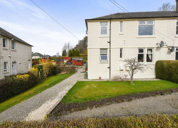 Thumbnail 2 bed flat for sale in Oldhall Drive, Kilmacolm