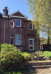 Thumbnail 3 bed semi-detached house to rent in Cherwell, Galashiels, Borders, 3Db