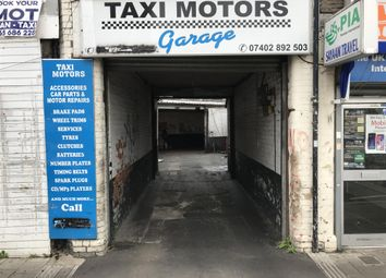 Thumbnail Parking/garage for sale in Clare Road, Grangetown, Cardiff