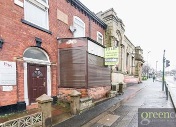 Thumbnail Commercial property to let in Manchester Road, Chadderton, Oldham