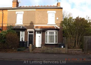 Thumbnail 3 bed end terrace house to rent in Addison Road, Kings Heath, Birmingham