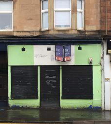 Thumbnail Retail premises to let in 1532 Maryhill Road, Glasgow