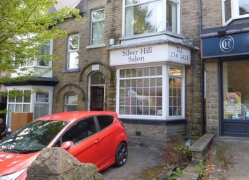 Thumbnail Retail premises to let in 139 Ecclesall Road South, Sheffield