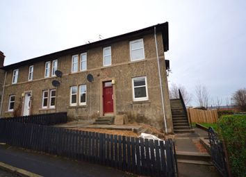 Thumbnail 2 bed flat to rent in Whinney Knowe, North Queensferry, Inverkeithing