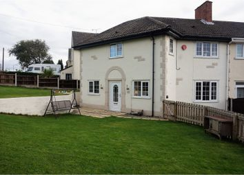 Thumbnail 3 bed semi-detached house for sale in Quarry Lane, Upton, Pontefract