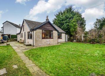 Thumbnail 3 bed detached house for sale in Rectory Gardens, Cockerham, Lancaster, Lancashire