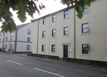 Thumbnail 2 bed flat to rent in Horsman Court, Cockermouth