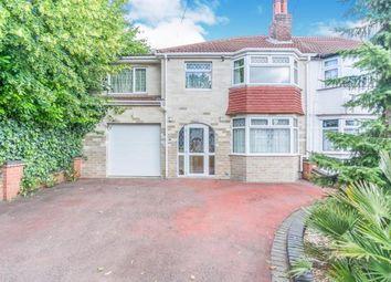 Thumbnail 4 bedroom semi-detached house for sale in Quinton Lane, Quinton, Birmingham, West Midlands
