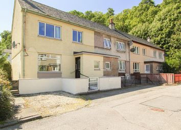 Thumbnail 3 bed flat for sale in Laggan Road, Oban