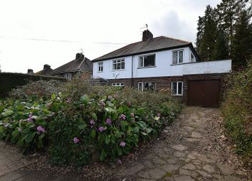 Thumbnail 3 bed semi-detached house for sale in Heol Y Deri, Rhiwbina, Cardiff.