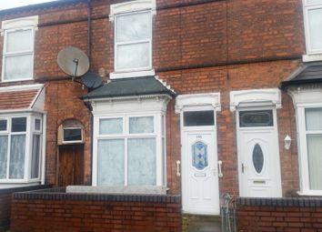2 bed end terrace house to rent in Brantley Road, Birmingham B6
