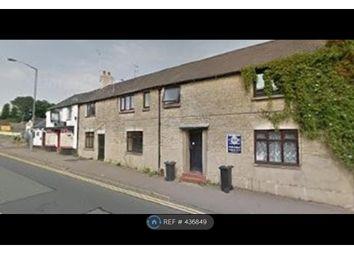 Thumbnail Studio to rent in London Road, Old Stratford, Milton Keynes