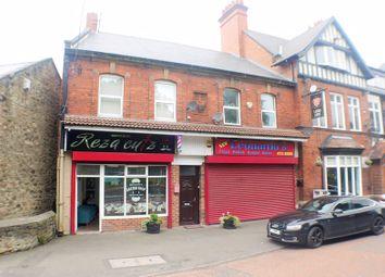 Thumbnail Retail premises for sale in Reza Cutz, Unit 2 Lambs Arms Buildings, Crawcrook