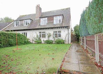 Thumbnail 2 bed semi-detached house to rent in Oakley Lane, Wimborne