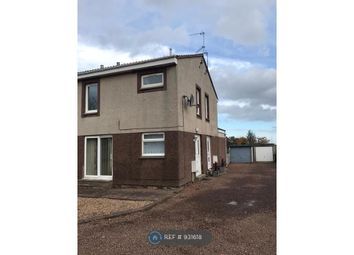 Thumbnail 1 bed terraced house to rent in Carlaverock Avenue, Tranent
