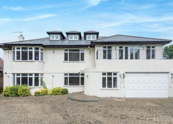 Thumbnail 6 bed detached house for sale in Ashfield Lane, Chislehurst, Kent
