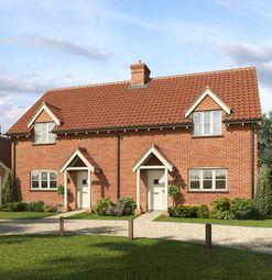 Thumbnail 3 bed semi-detached house to rent in Blackheath Road, Wenhaston, Halesworth