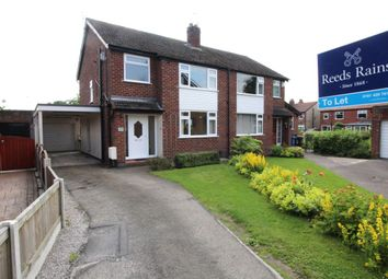 Thumbnail 3 bed semi-detached house to rent in St. Simons Close, Offerton, Stockport