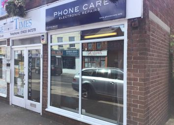 Thumbnail Retail premises for sale in King Street, Thorne, Doncaster