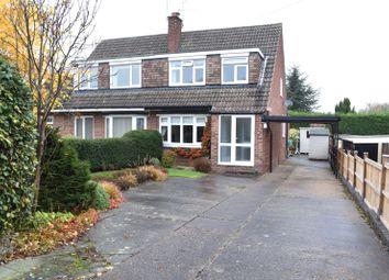 Thumbnail 3 bed semi-detached house for sale in Sunningdale Drive, Kirk Hallam, Ilkeston, Derbyshire