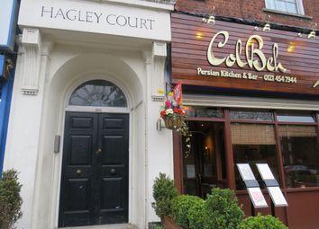Thumbnail 3 bed flat for sale in Kenilworth Court, Hagley Road, Edgbaston, Birmingham