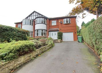 Thumbnail 4 bedroom semi-detached house for sale in Sedgley Park Road, Prestwich, Manchester
