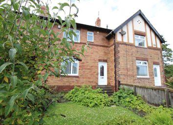 Thumbnail 3 bed terraced house for sale in Westheath Avenue, Grangetown, Sunderland