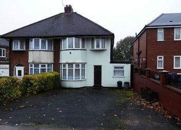 Thumbnail 1 bed flat to rent in Court Oak Road, Harborne, Birmingham