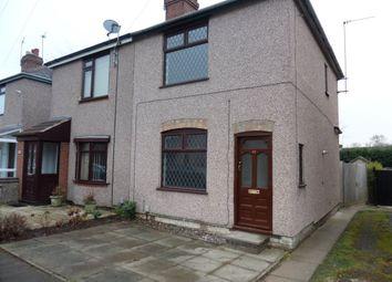 Thumbnail 2 bedroom property to rent in Gresley Road, Wyken