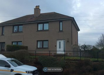 Thumbnail 3 bedroom semi-detached house to rent in Gadiebank, Clatt, Huntly