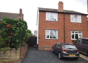 Thumbnail 2 bedroom semi-detached house for sale in Halesowen Road, Netherton, Dudley