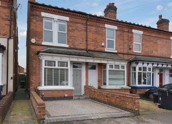 Thumbnail 2 bed end terrace house for sale in Sheffield Road, Sutton Coldfield