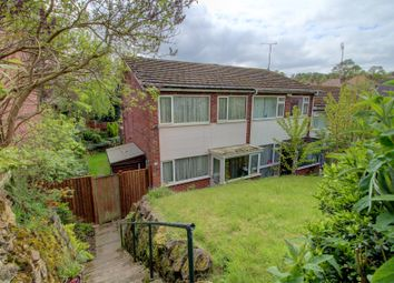 Thumbnail 3 bed end terrace house for sale in Annes Close, Mapperley, Nottingham