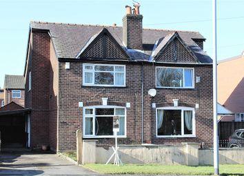 Thumbnail 3 bedroom semi-detached house for sale in Chorley Road, Walton-Le-Dale, Preston