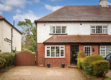 Thumbnail 2 bedroom end terrace house for sale in Carshalton Road, Banstead