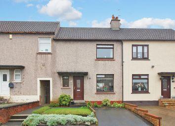Luce Avenue, Kilmarnock KA1, ayrshire- property