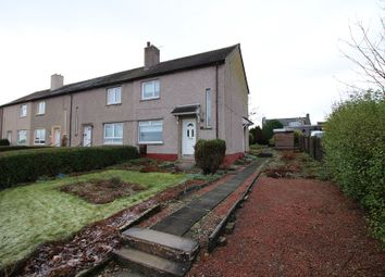 Thumbnail 2 bed end terrace house for sale in Drysdale Avenue, Whitburn, Bathgate