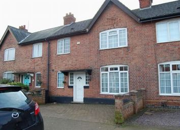 Thumbnail 3 bedroom terraced house for sale in Wheatfield Road South, Abington, Northampton